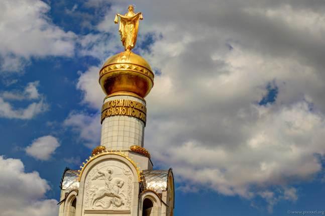 Die goldene Kuppel.