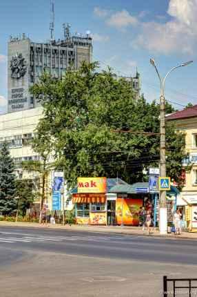 An der Karl-Marx-Straße