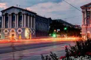 Die Kursker Leninstraße am roten Platz.