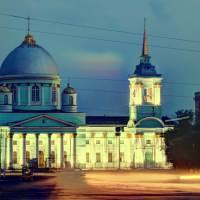 Kursk bei Nacht (5 Bilder)