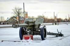 152-mm Haubitze