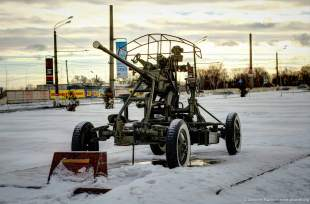 37 mm Flugabwehrgeschütz