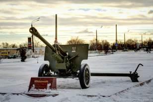 76-mm Divisionskanone