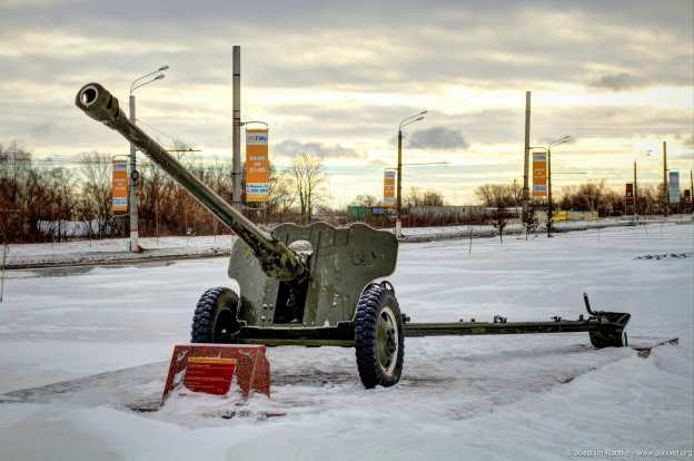 85-mm Divisionskanone