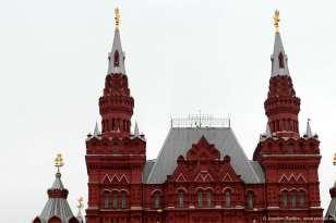 Das staatliche Historische Museum in Moskau