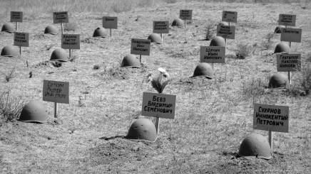 Noch ohne Grabstein